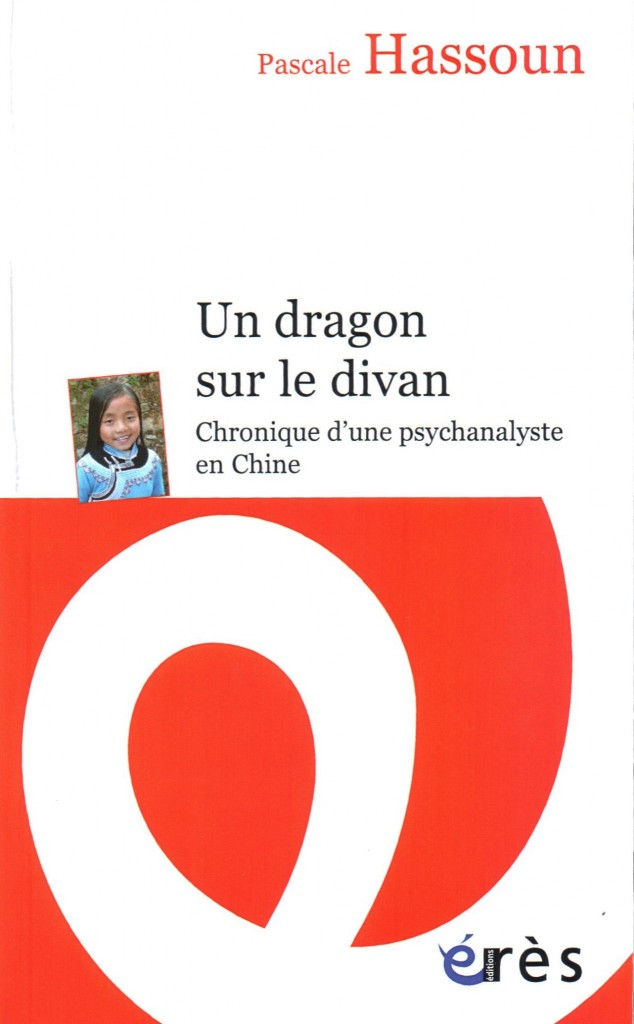 Le dragon 1